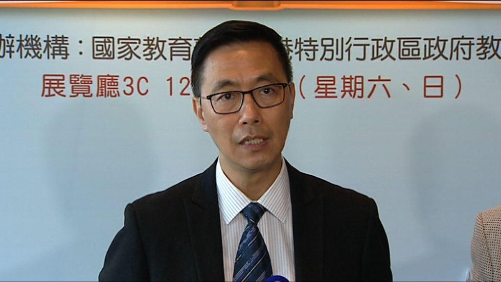 楊潤雄:我的母語是粵語