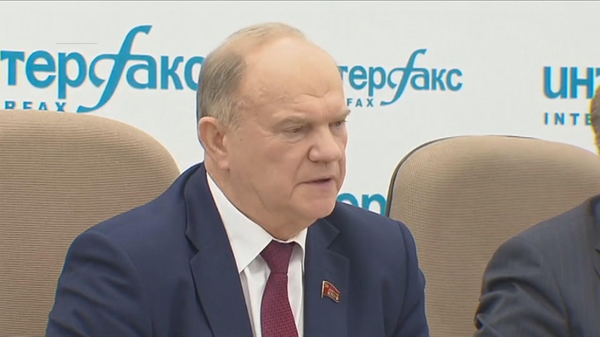 俄羅斯駐美大使啟程赴美