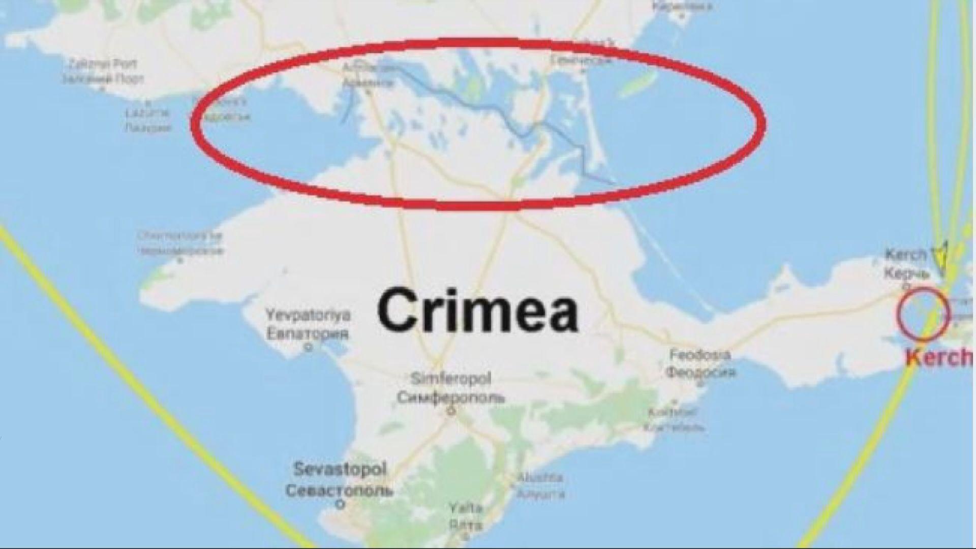 蘋果迎合俄羅斯修改克里米亞地圖