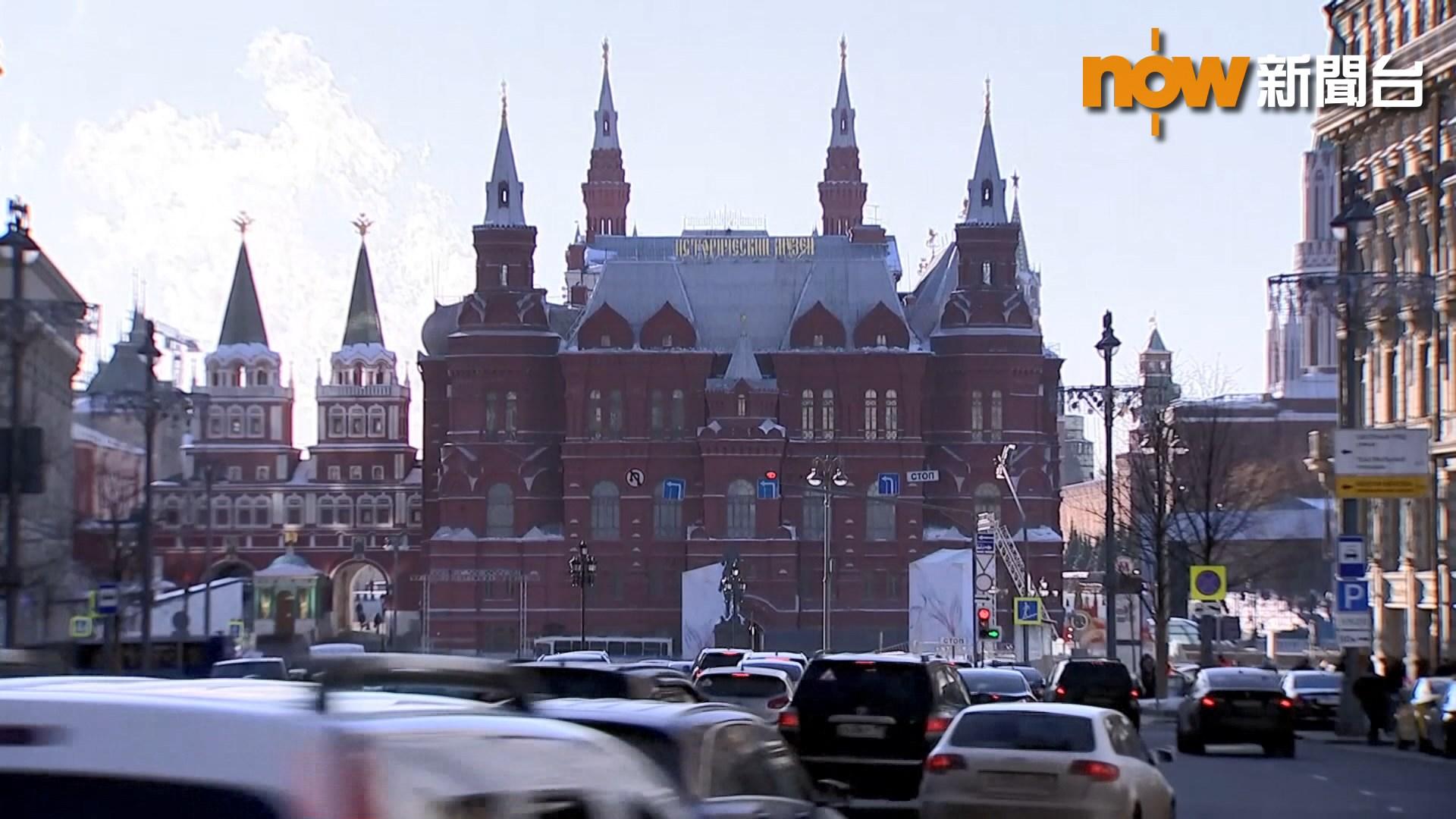俄羅斯擬短暫中斷互聯網連線