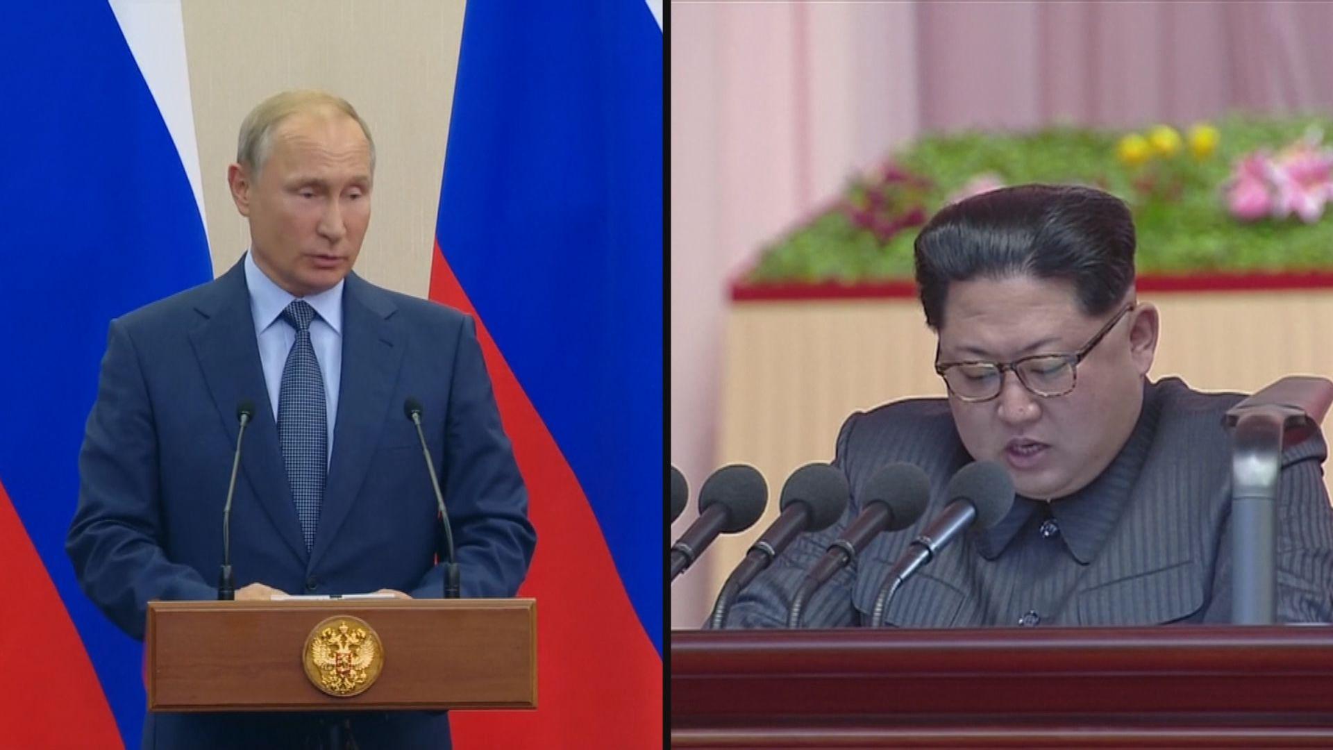 金正恩與普京將舉行首次峰會