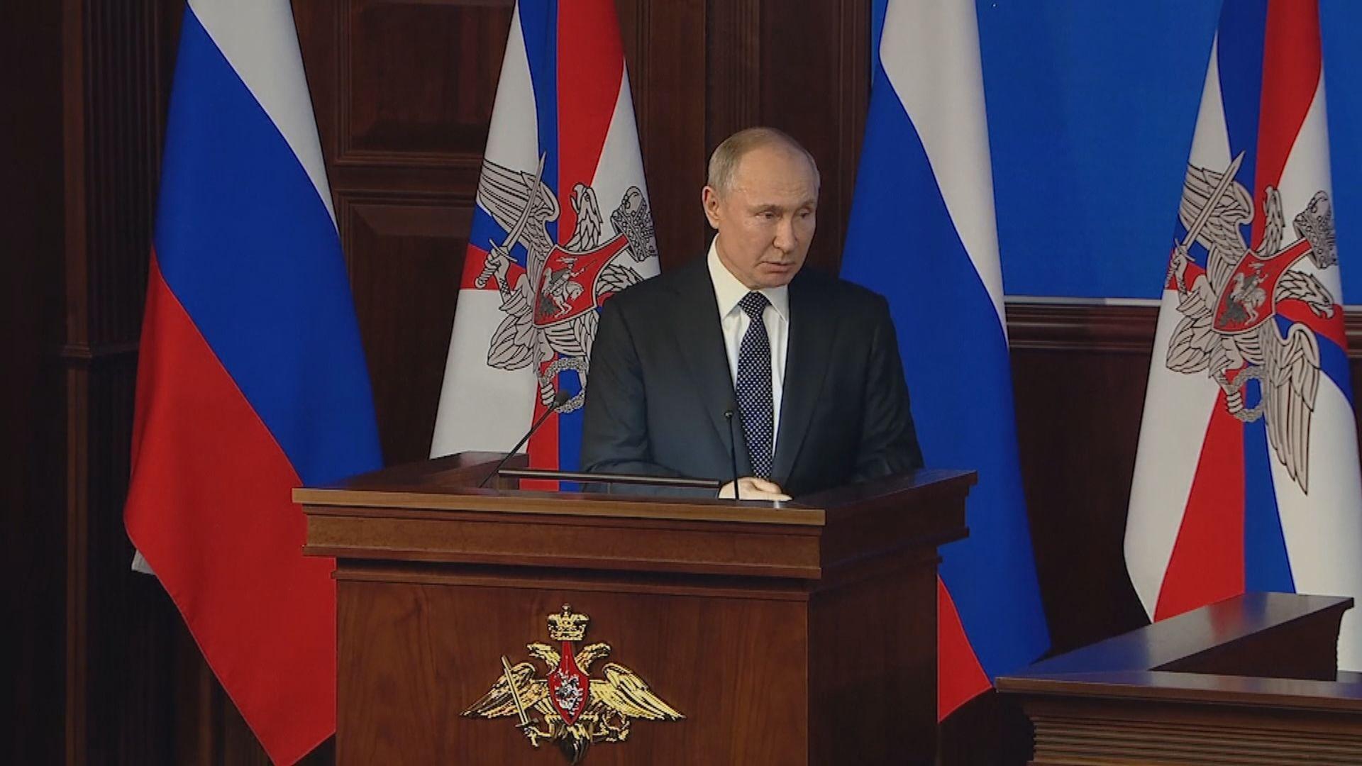 普京︰俄羅斯在軍事競賽超越美國