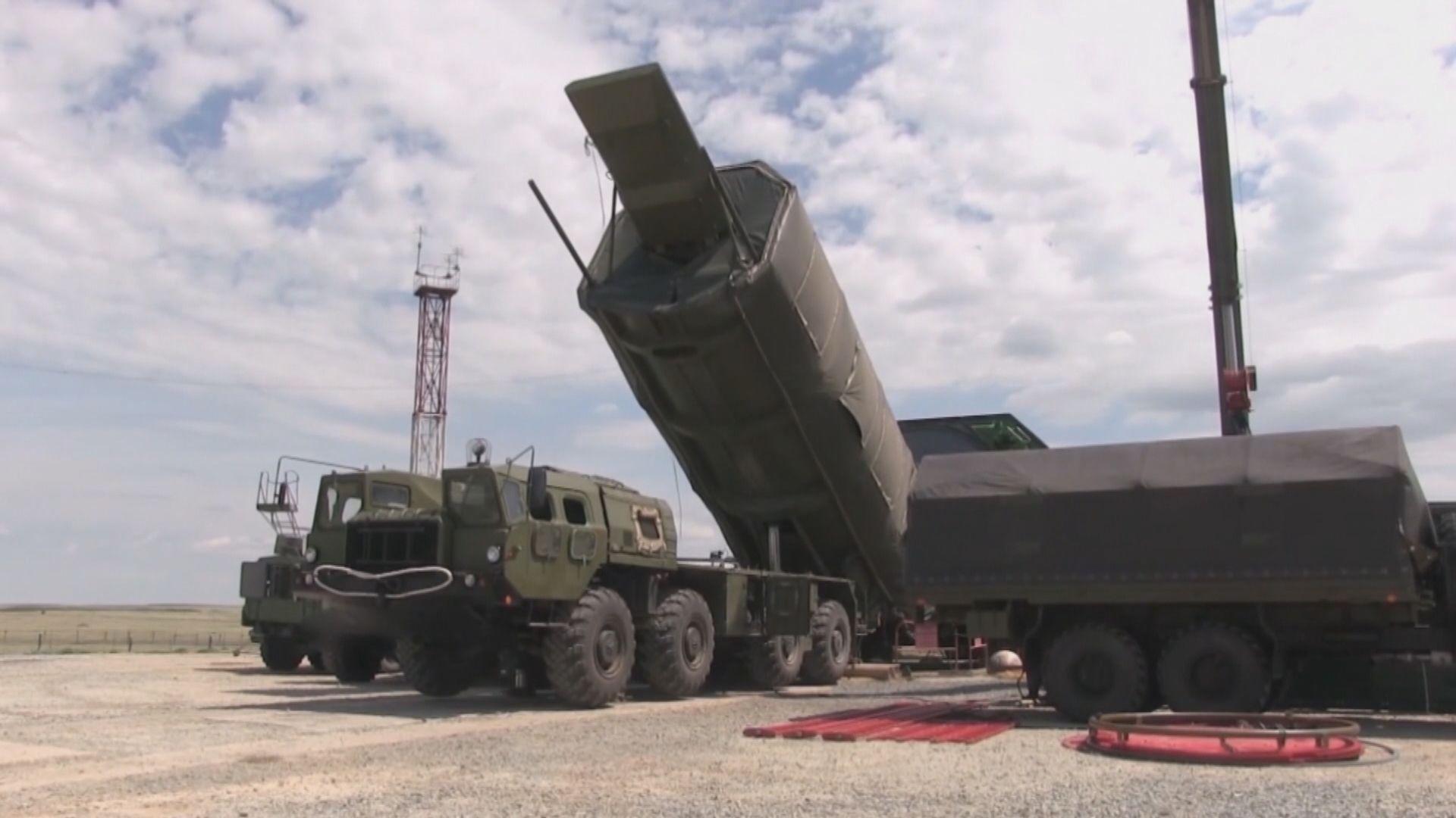 俄羅斯暫停履行中程導彈條約並研發新型導彈