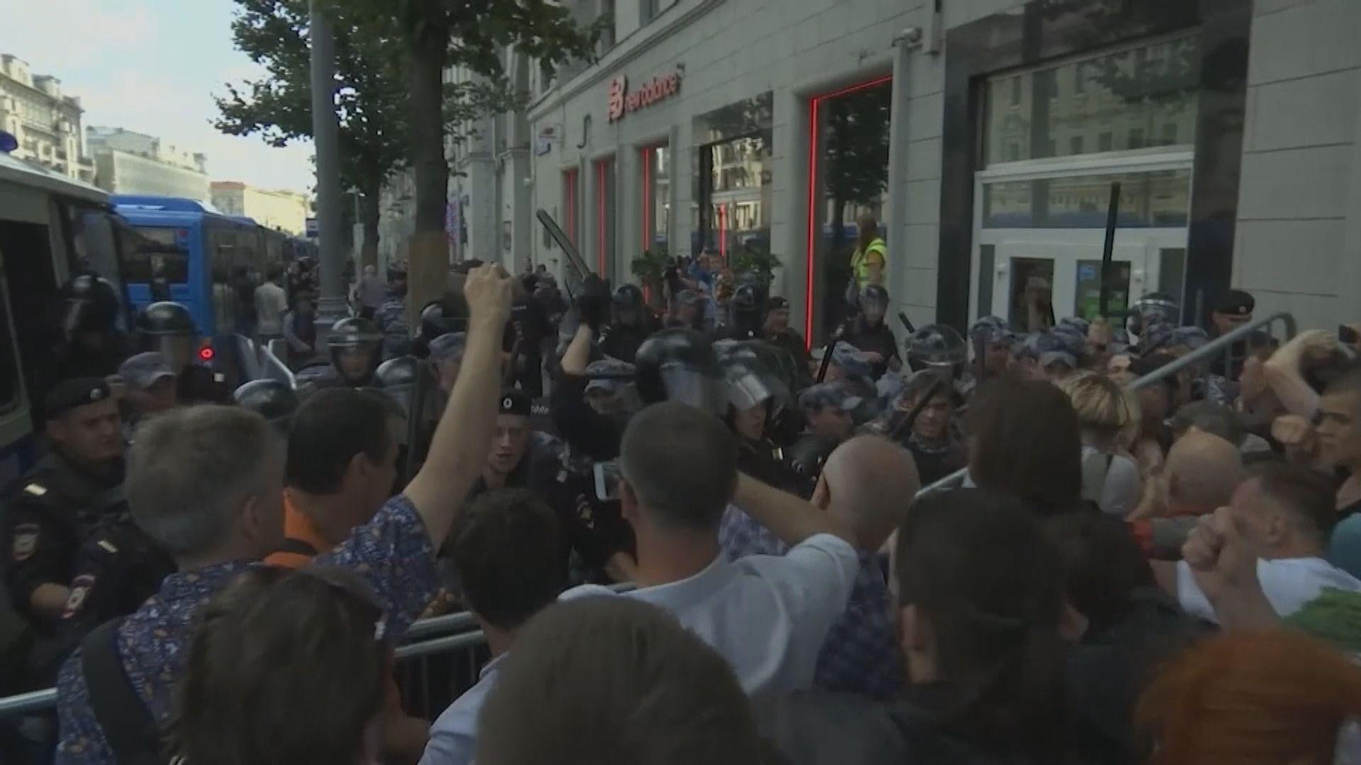 俄羅斯將周末示威定性暴亂 展開刑事調查