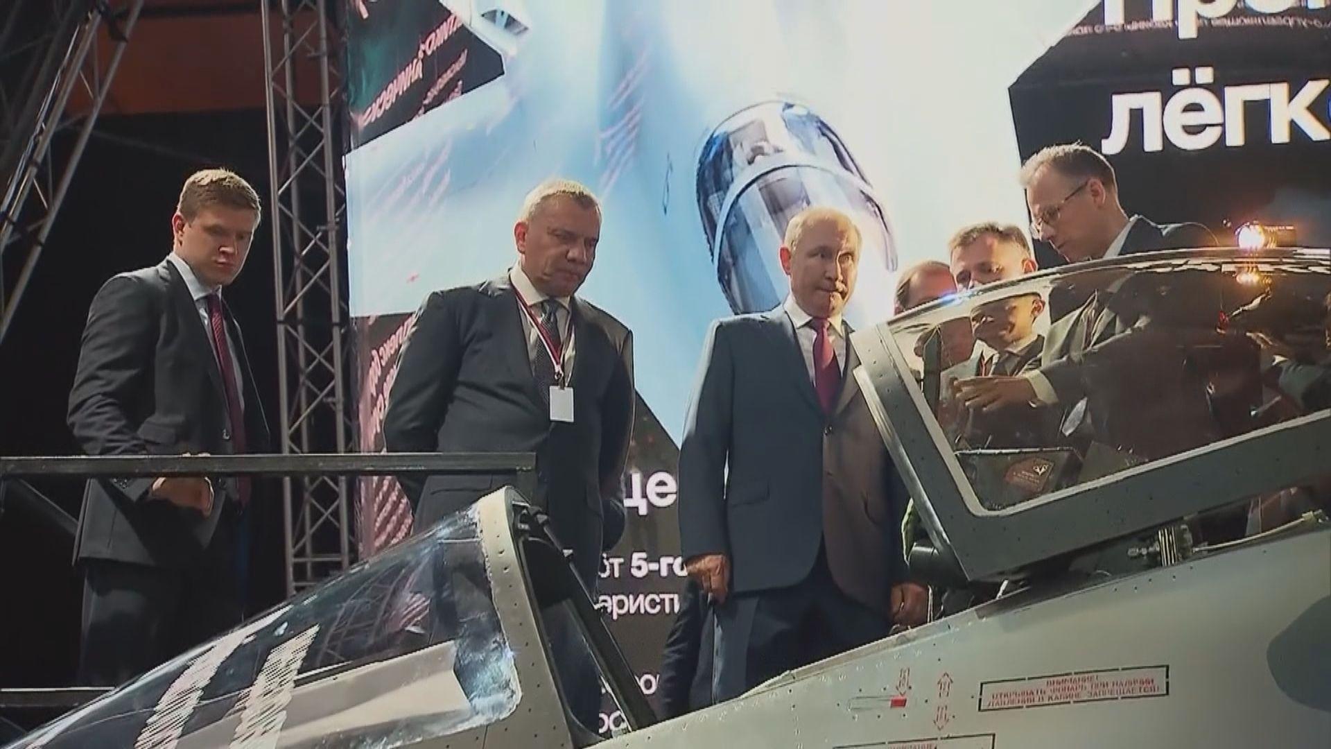俄羅斯新型戰鬥機亮相莫斯科航展