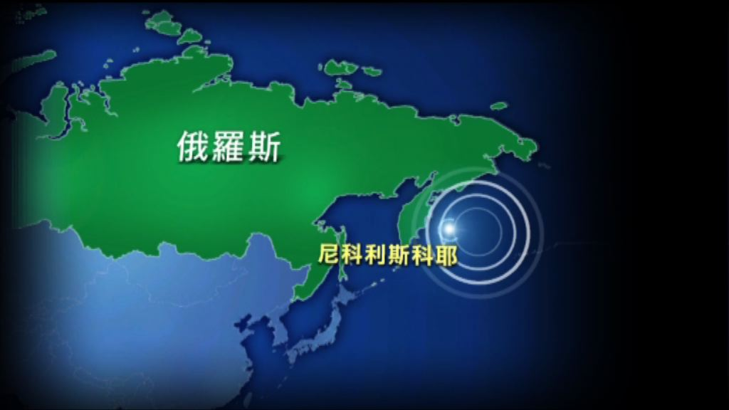 北太平洋7.8級地震 美國一度發海嘯警報