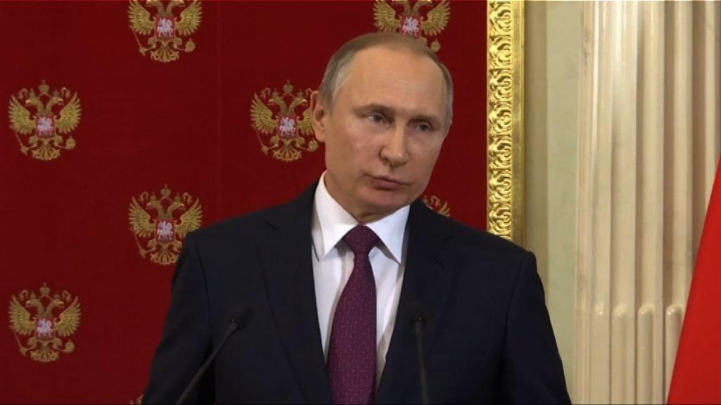 俄羅斯指美軍行動嚴重損害美俄關係