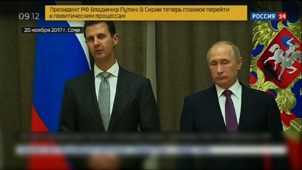 普京在索契晤巴沙爾商敘利亞問題