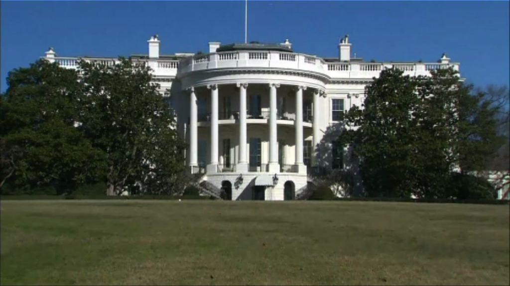 白宮擬設「戰情室」應對通俄門