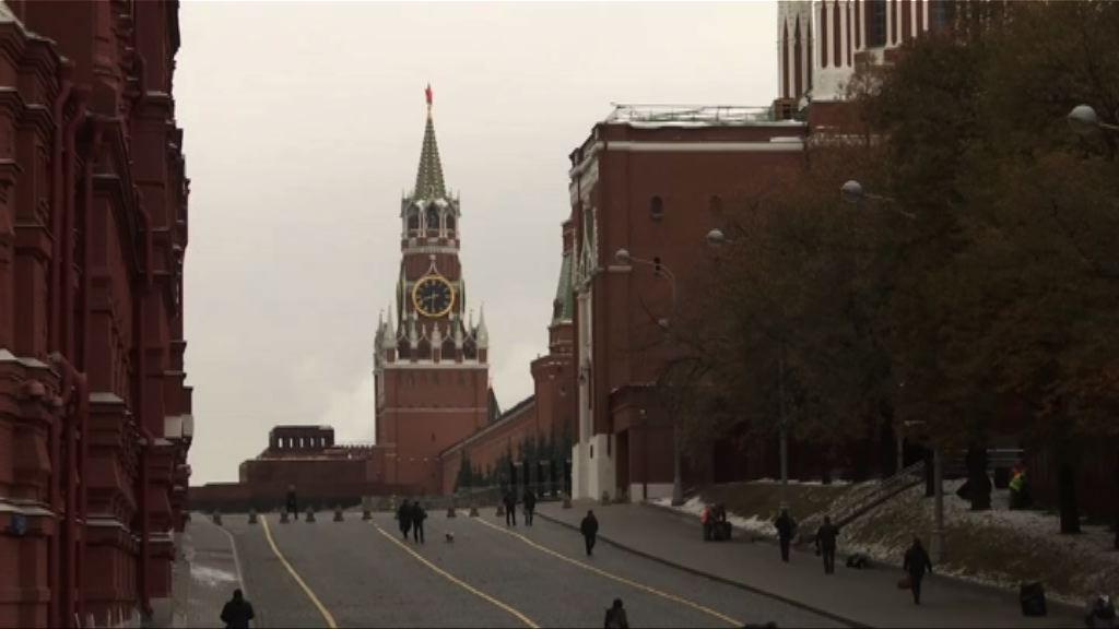 俄議員指美俄關係處於「冰戰」