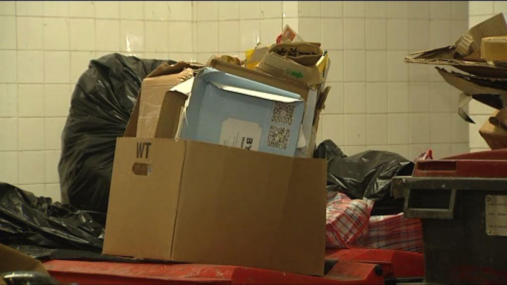 政府下午公布固體廢物收費詳情