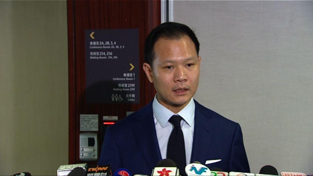 郭榮鏗:梁君彥同意可直接提交修正動議