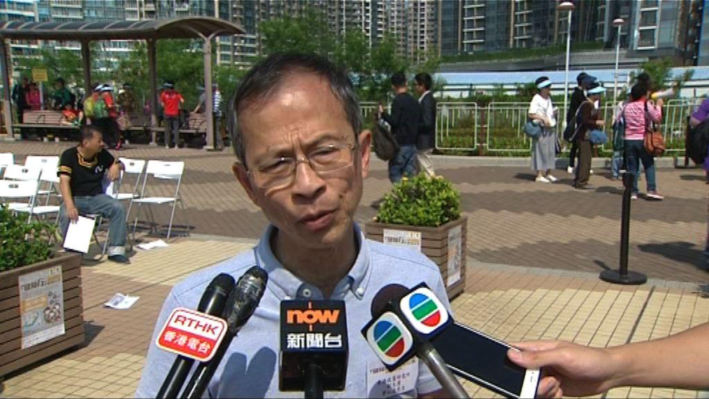曾鈺成:批准議事規則修訂案與否由主席決定