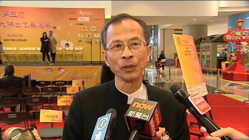 曾鈺成:議員不能長期癱瘓議會運作