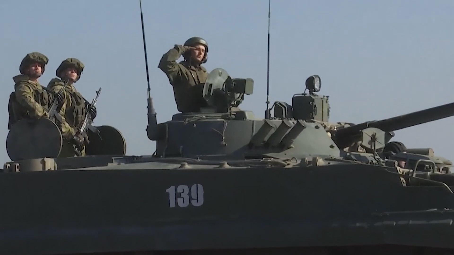 俄羅斯與白俄羅斯舉行聯合軍演