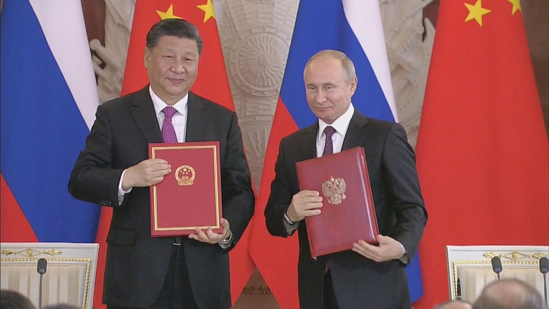 普京晤習近平 兩國交換多份合作協議