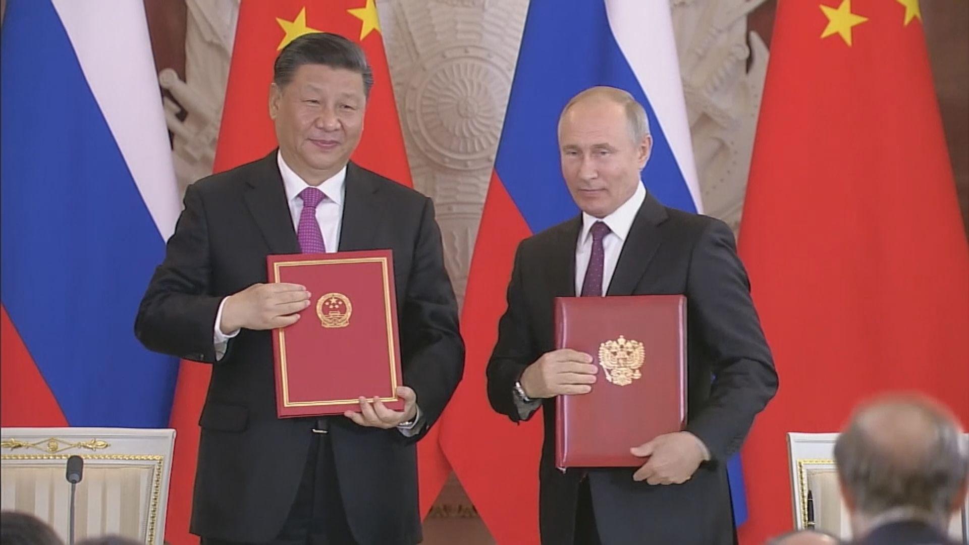 中俄同意提升至新時代全面戰略協作夥伴關係