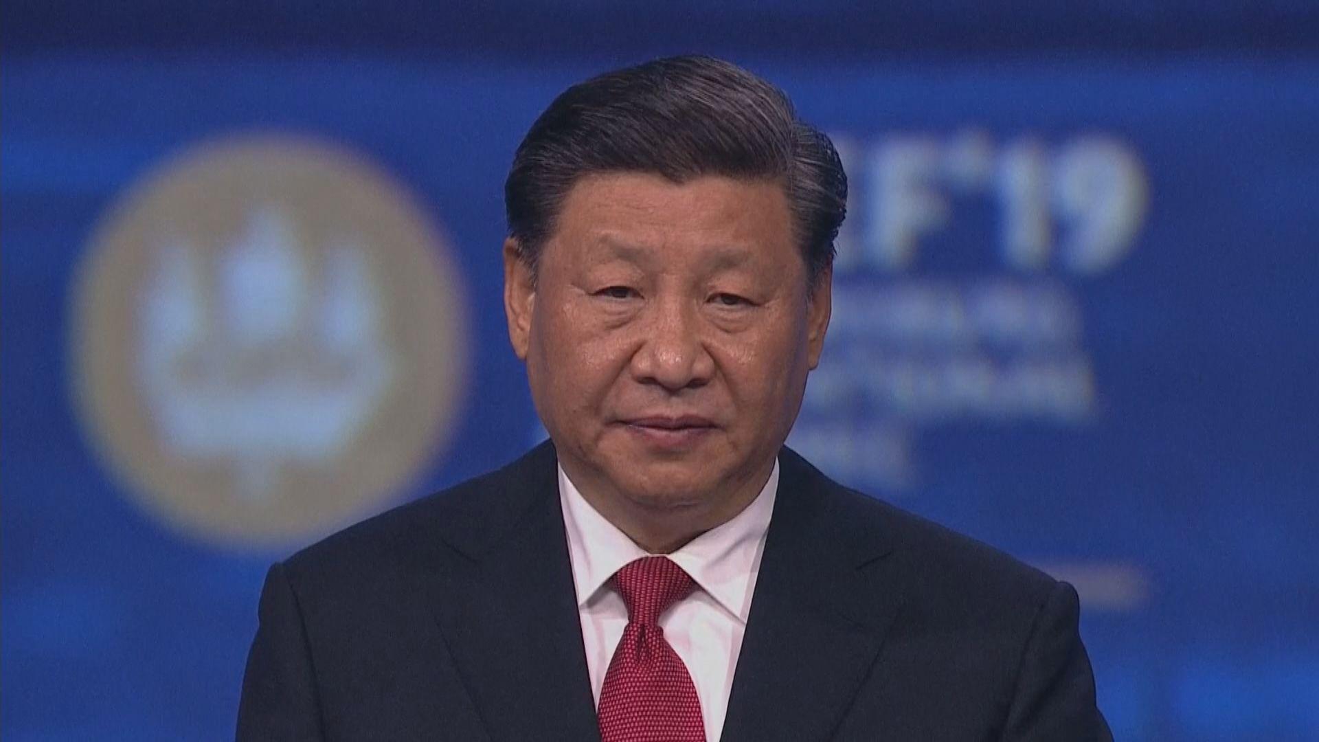 習近平︰願秉持可持續發展理念維護多邊貿易