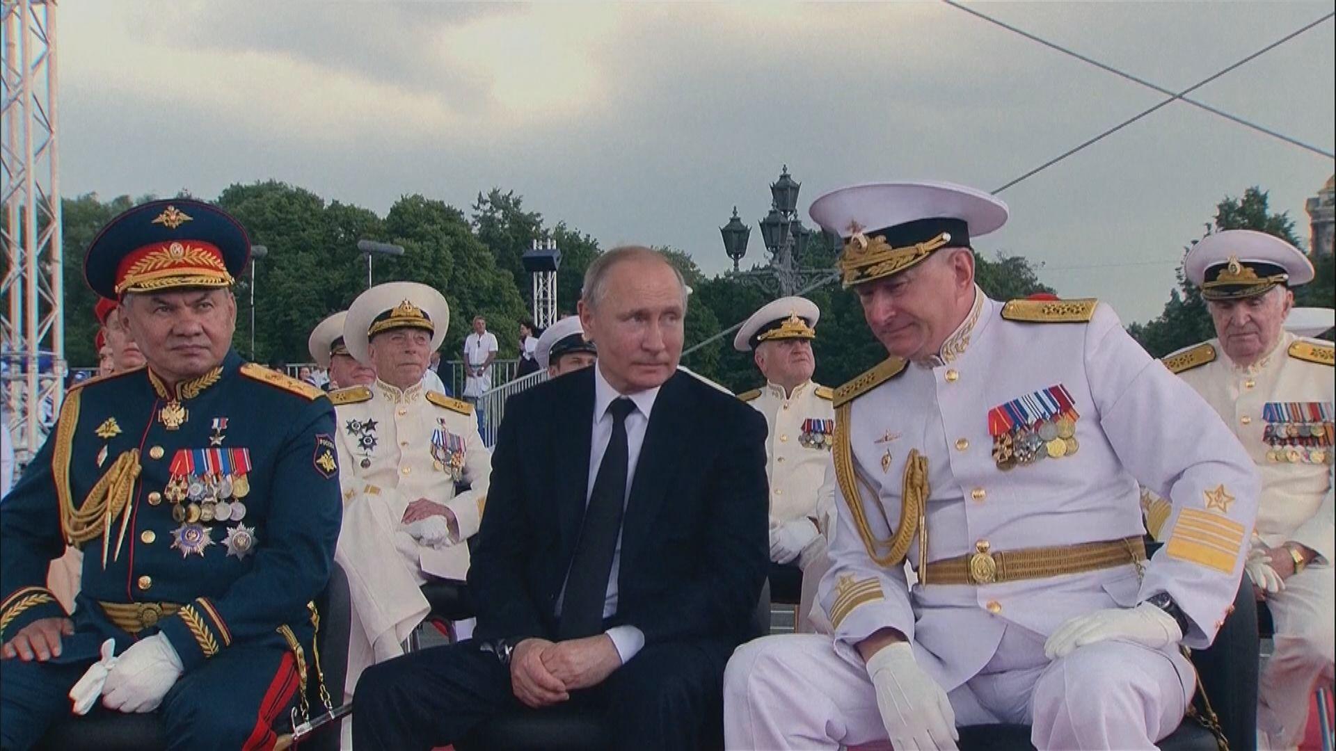 解放軍西安艦參與俄海軍節閱兵