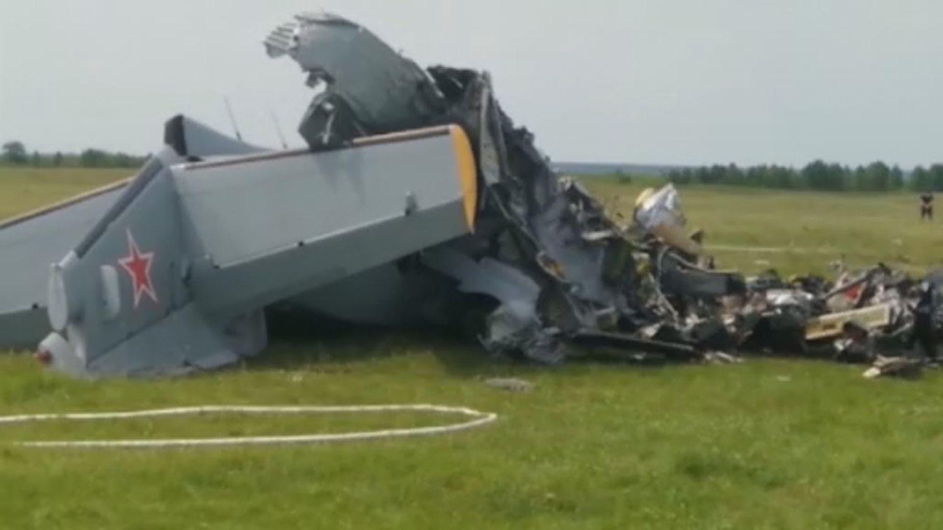 俄羅斯小型飛機墜毀多人死亡