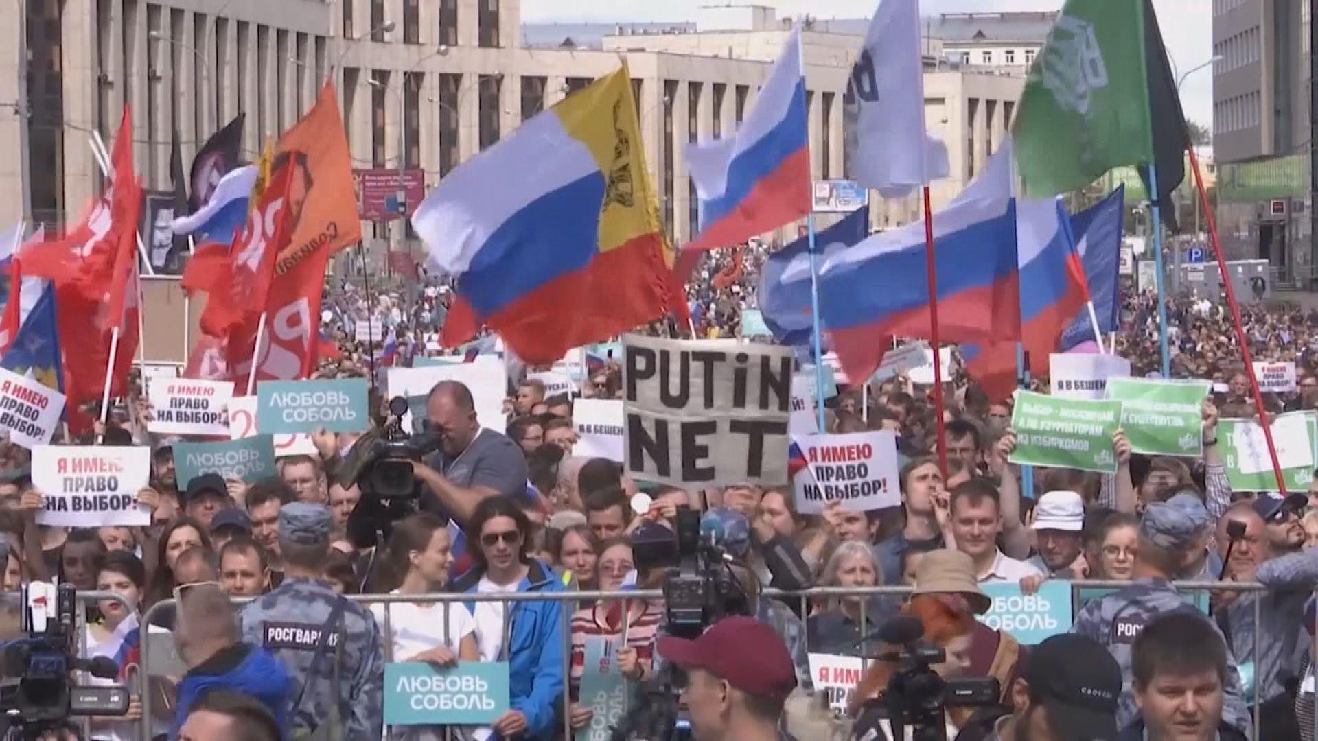 普京所屬政黨續控莫斯科市議會惟數目減少