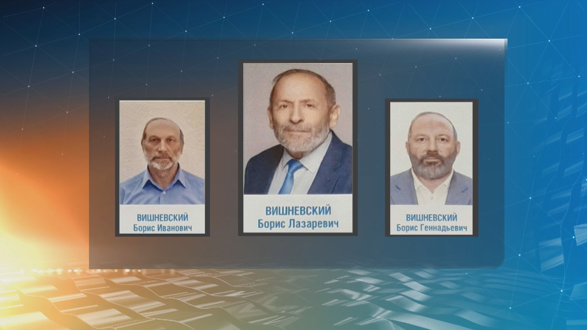 參選對手同名同姓長相相似 俄反對派抗議圖混淆選民
