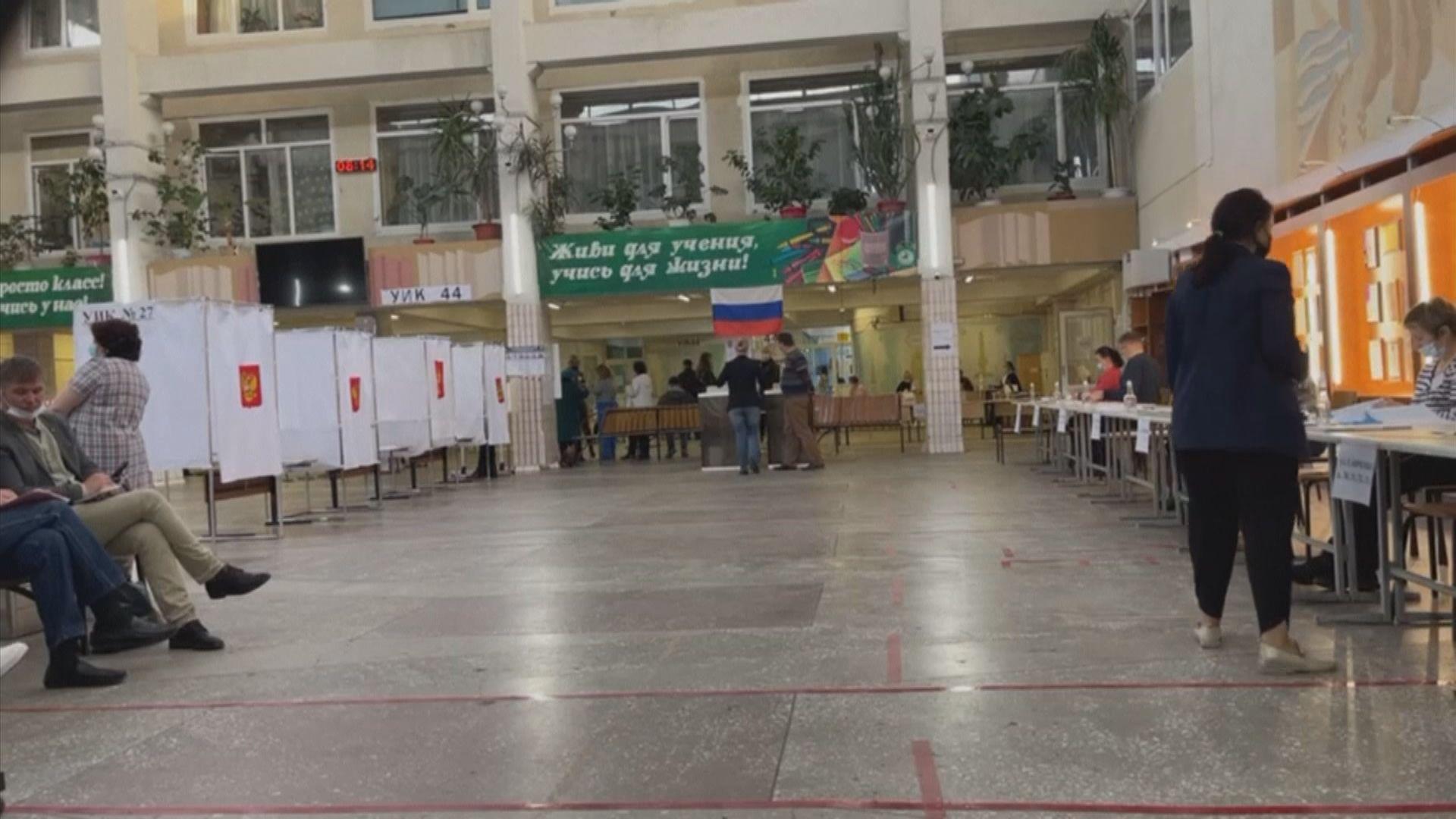 俄羅斯國家杜馬選舉展開