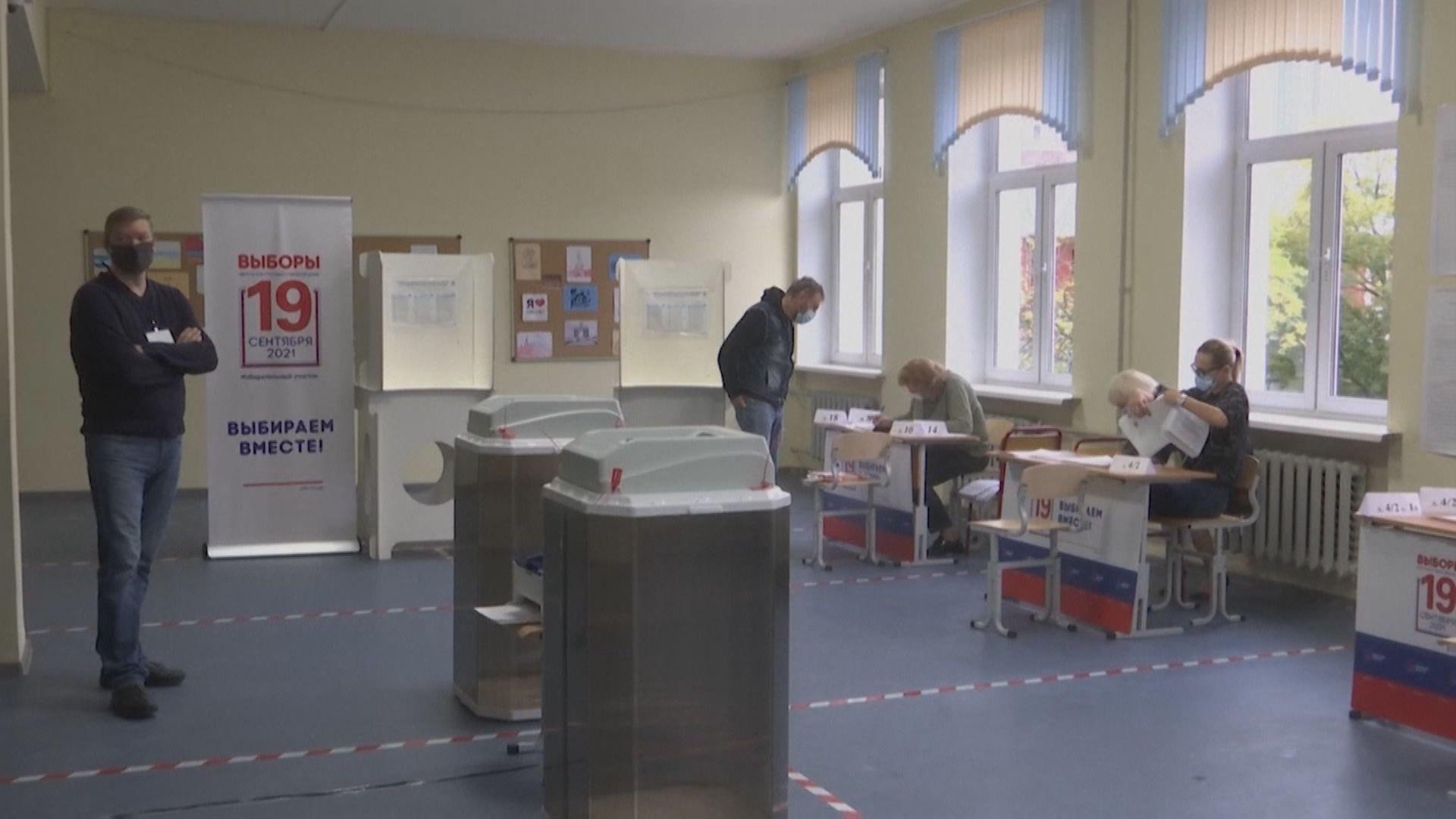 俄羅斯國家杜馬選舉 反對派投票建議影片遭下架