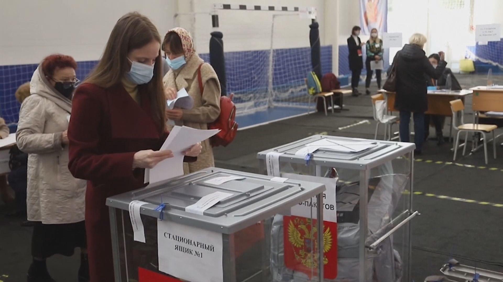 俄羅斯國家杜馬選舉結束 執政黨料取得過半席位