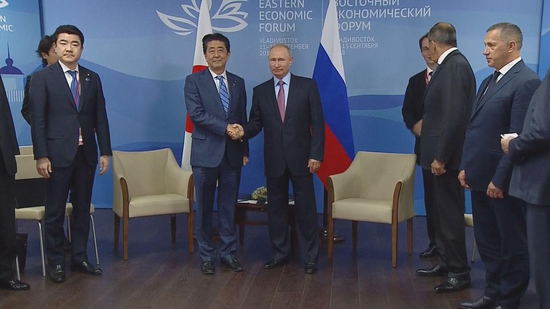 安倍晉三:日俄正朝和平條約邁進