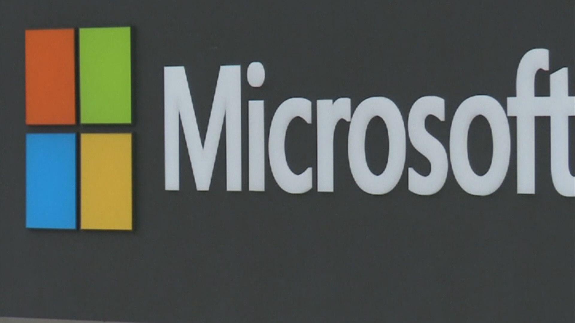 微軟關注黑客企圖影響中期選舉