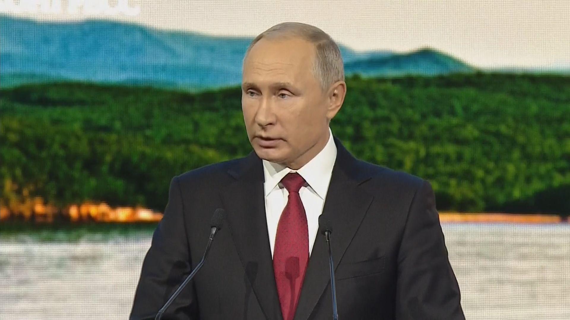 普京建議俄日年底前簽署和平條約