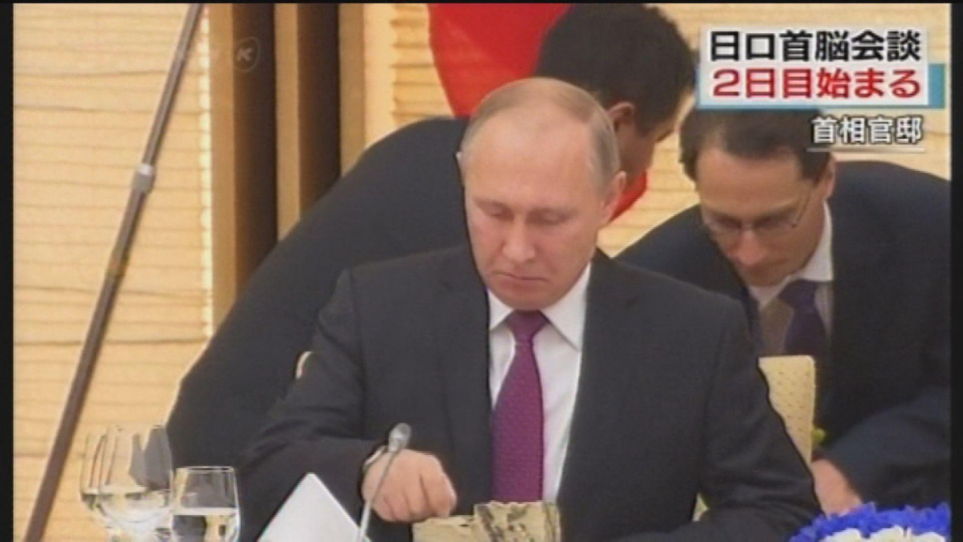 普京稱領土主權問題上無意向日本讓步讓步