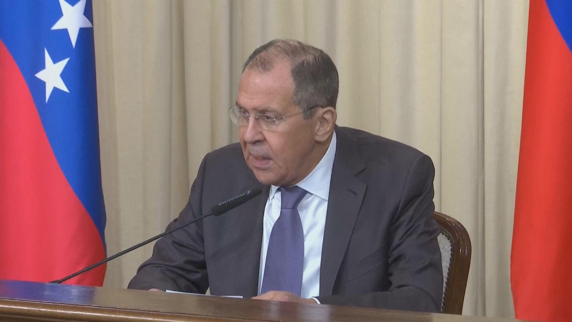俄羅斯暫停履行《中程導彈條約》