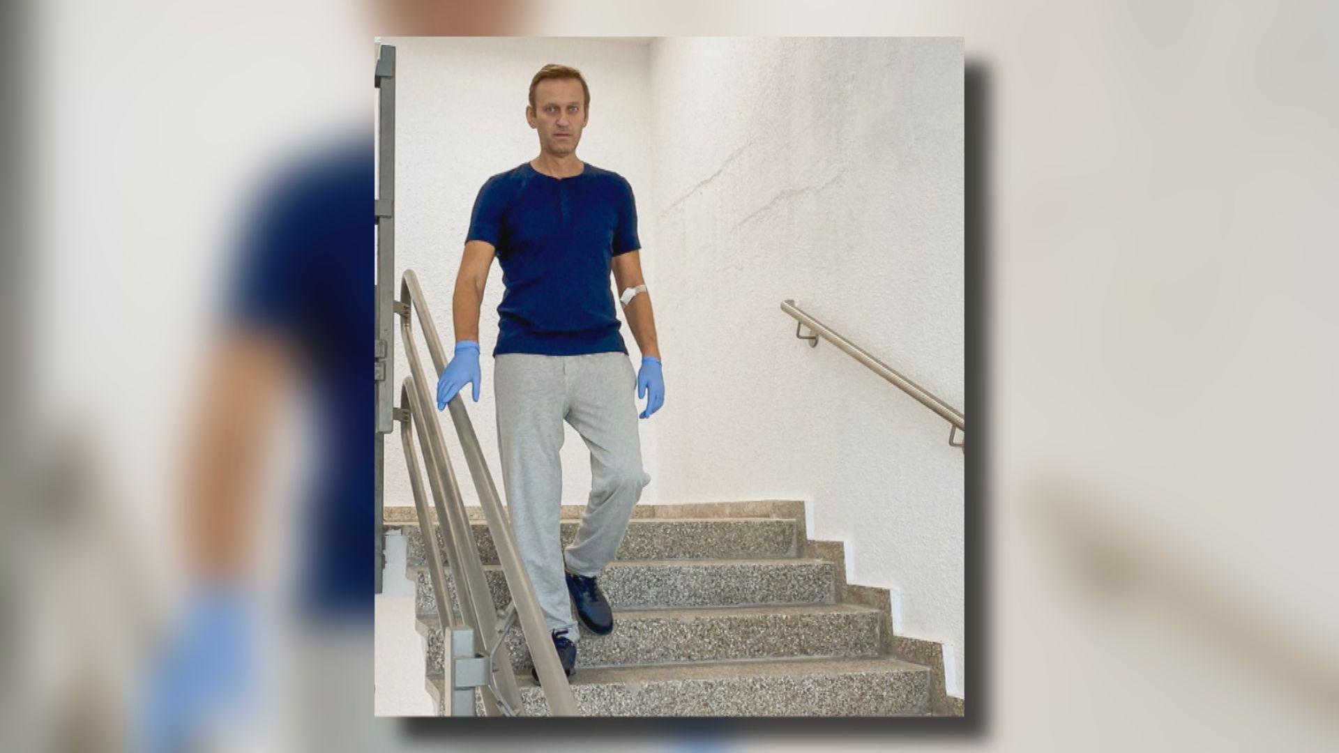 納瓦爾尼康復進展良好可自行落樓梯