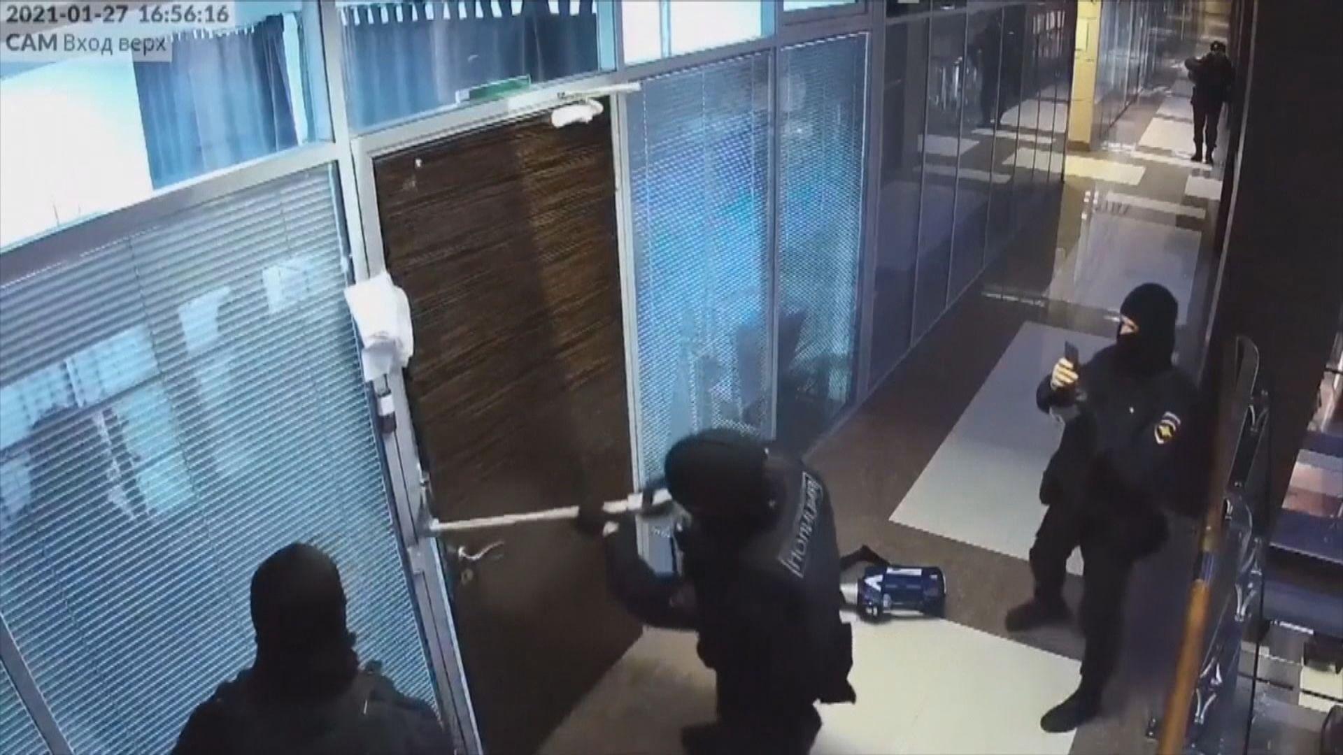 俄羅斯警方突搜查反對派領袖及其盟友住所與辦公室