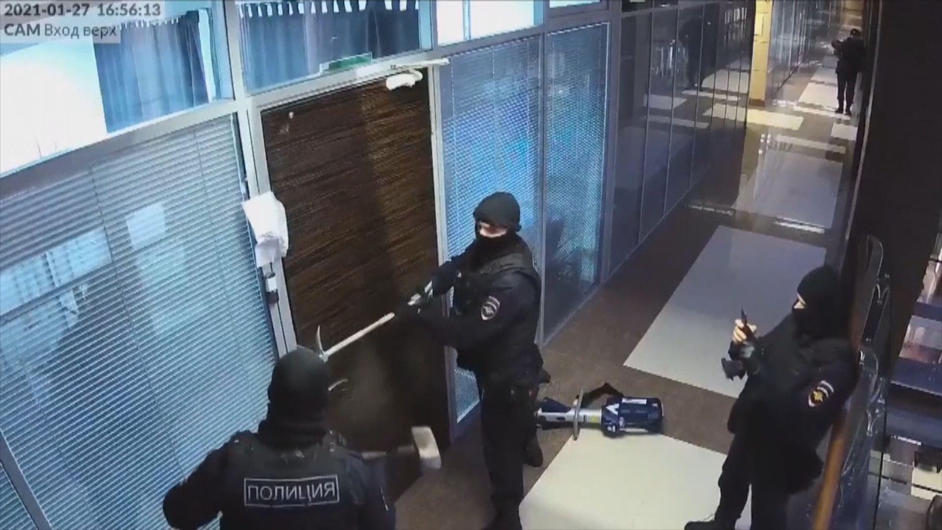 俄羅斯對反對派領袖納瓦爾尼盟友展開刑事調查