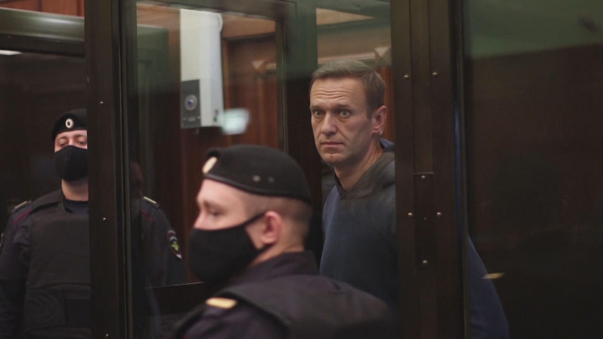 俄羅斯法院審理反對派領袖納瓦爾尼違反緩刑條件案