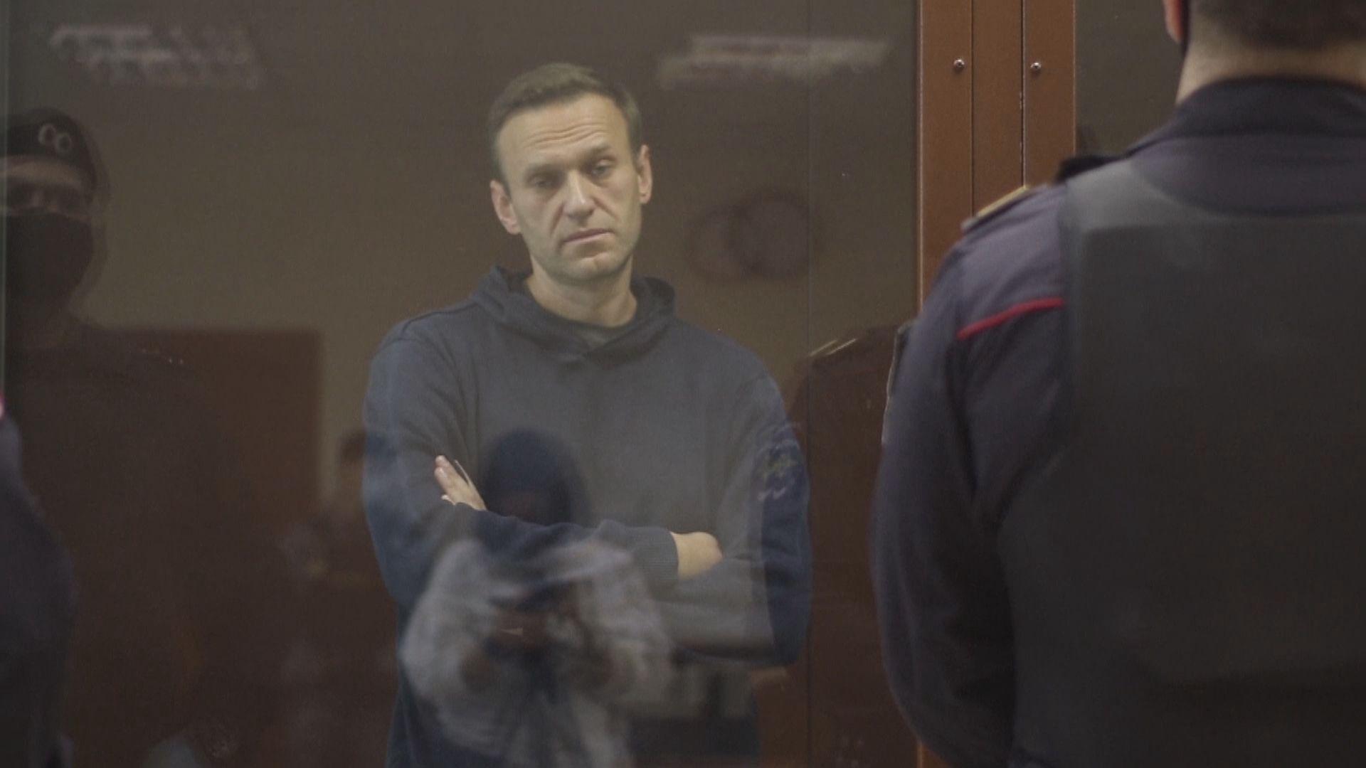 納瓦爾尼再上庭就誹謗罪名受審