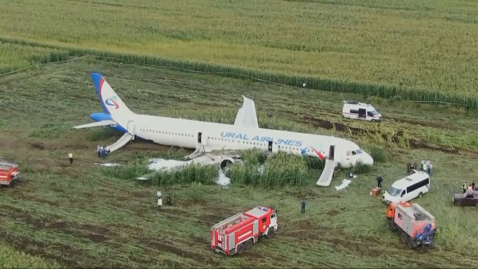 俄客機引擎失靈 機師安全緊急著陸