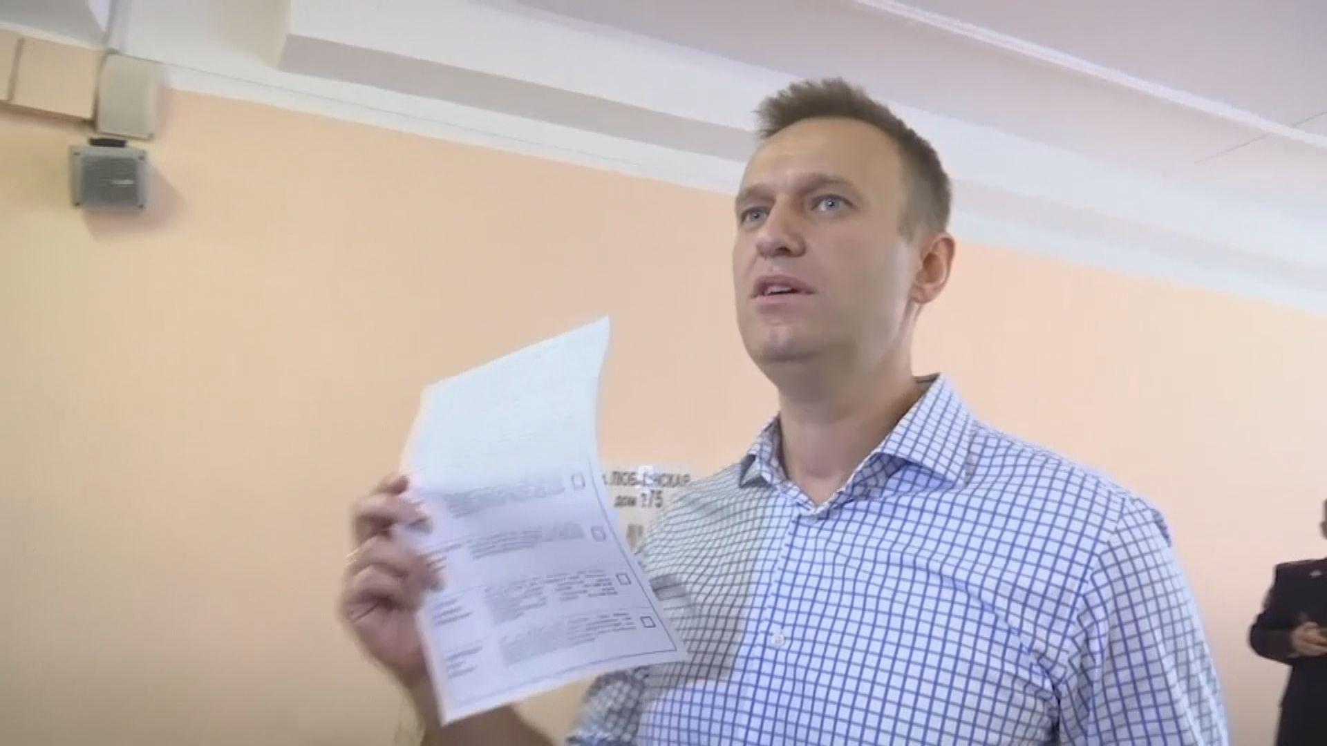 俄反對派領袖納瓦爾尼情況好轉