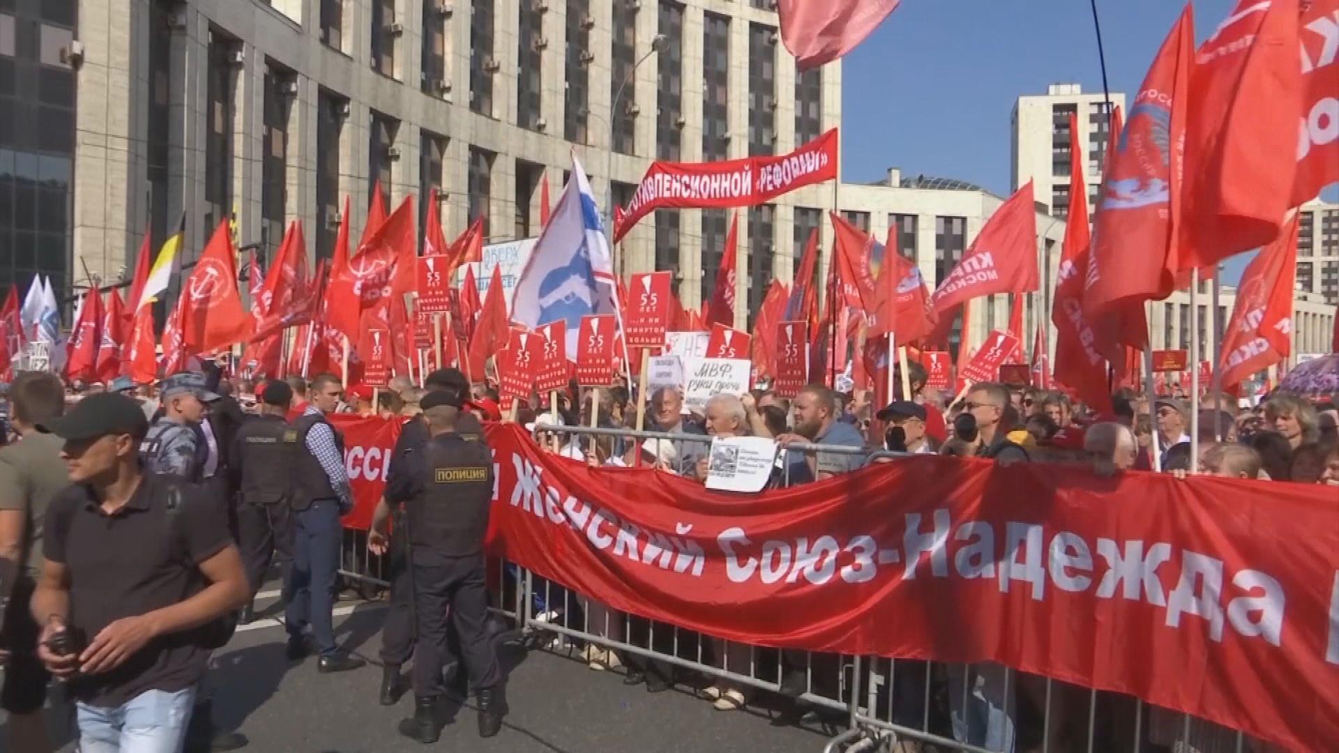 俄羅斯多處示威抗議退休改革