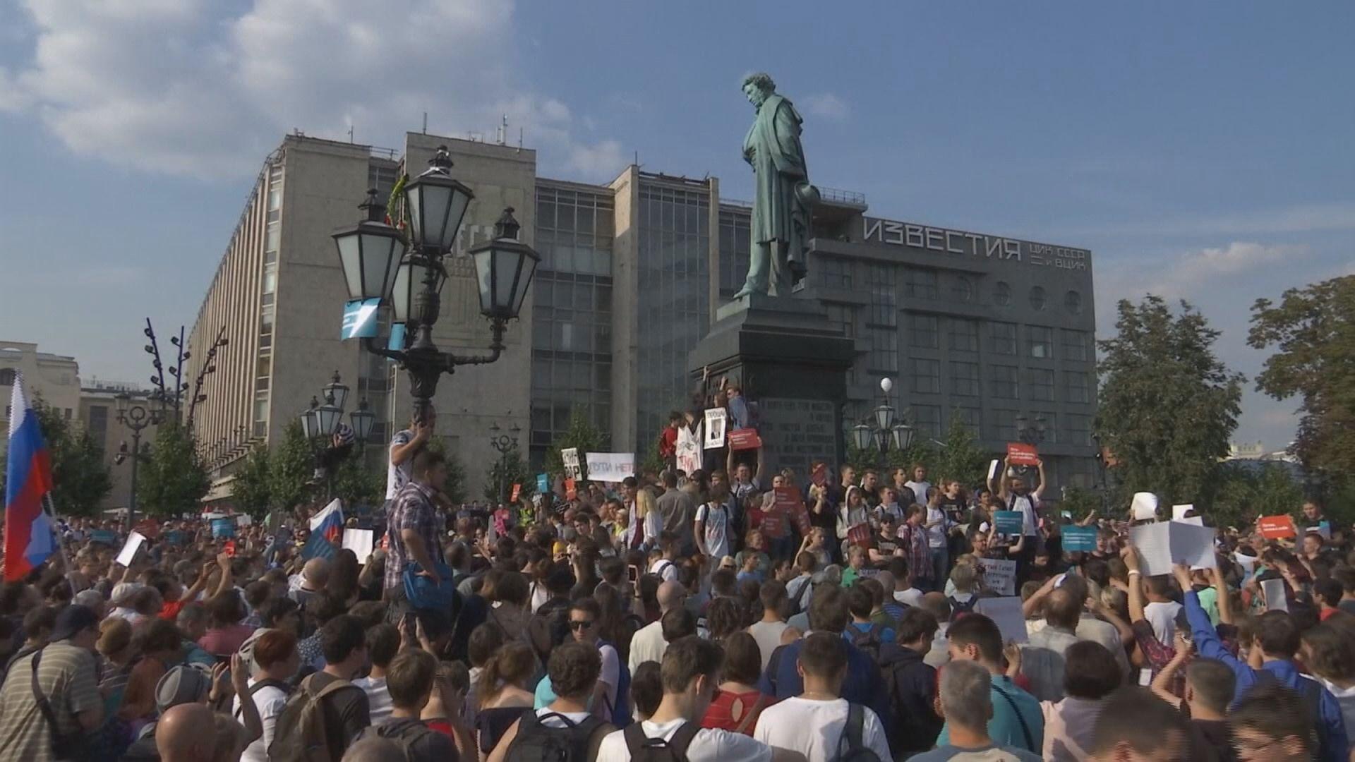 俄羅斯有示威反對提高退休年齡