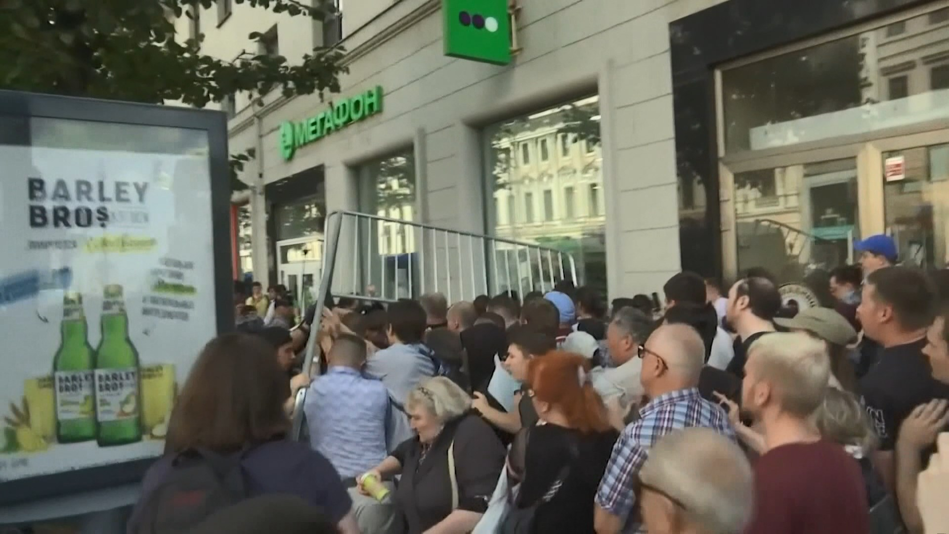 莫斯科示威逾千人被捕