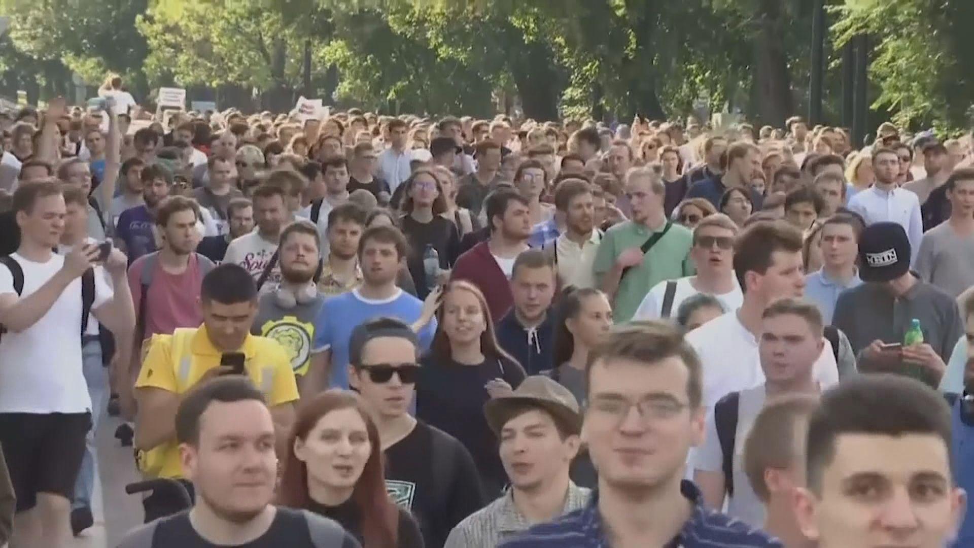 莫斯科數千人示威 抗議當局取消反對派參選市議會資格