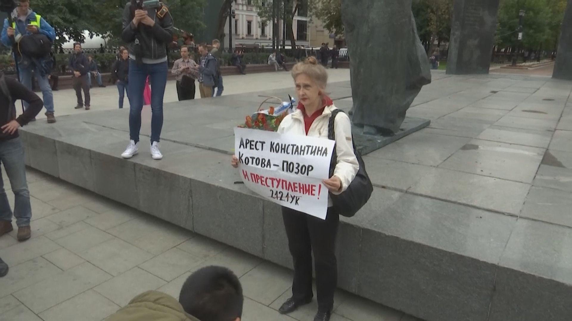 俄羅斯反對派以一人模式示威