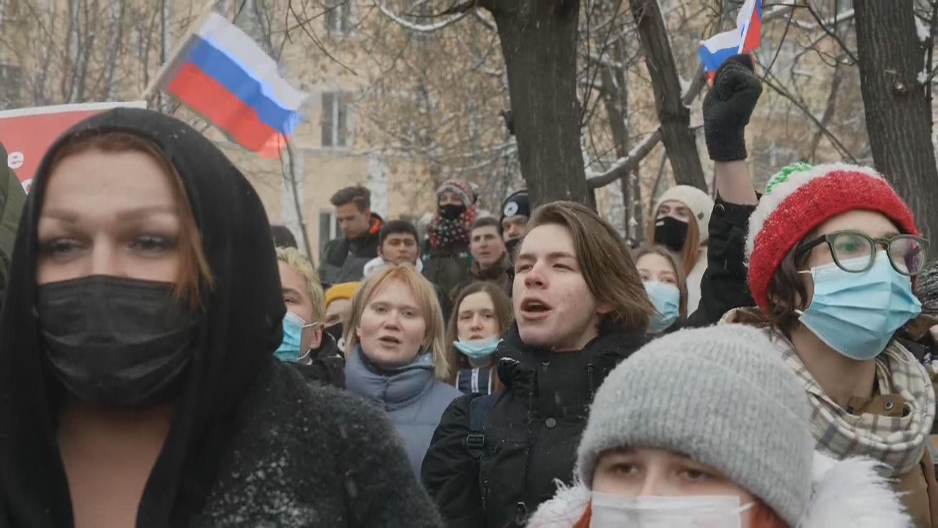 俄羅斯促釋放納瓦爾尼示威 全國超過三千人被捕