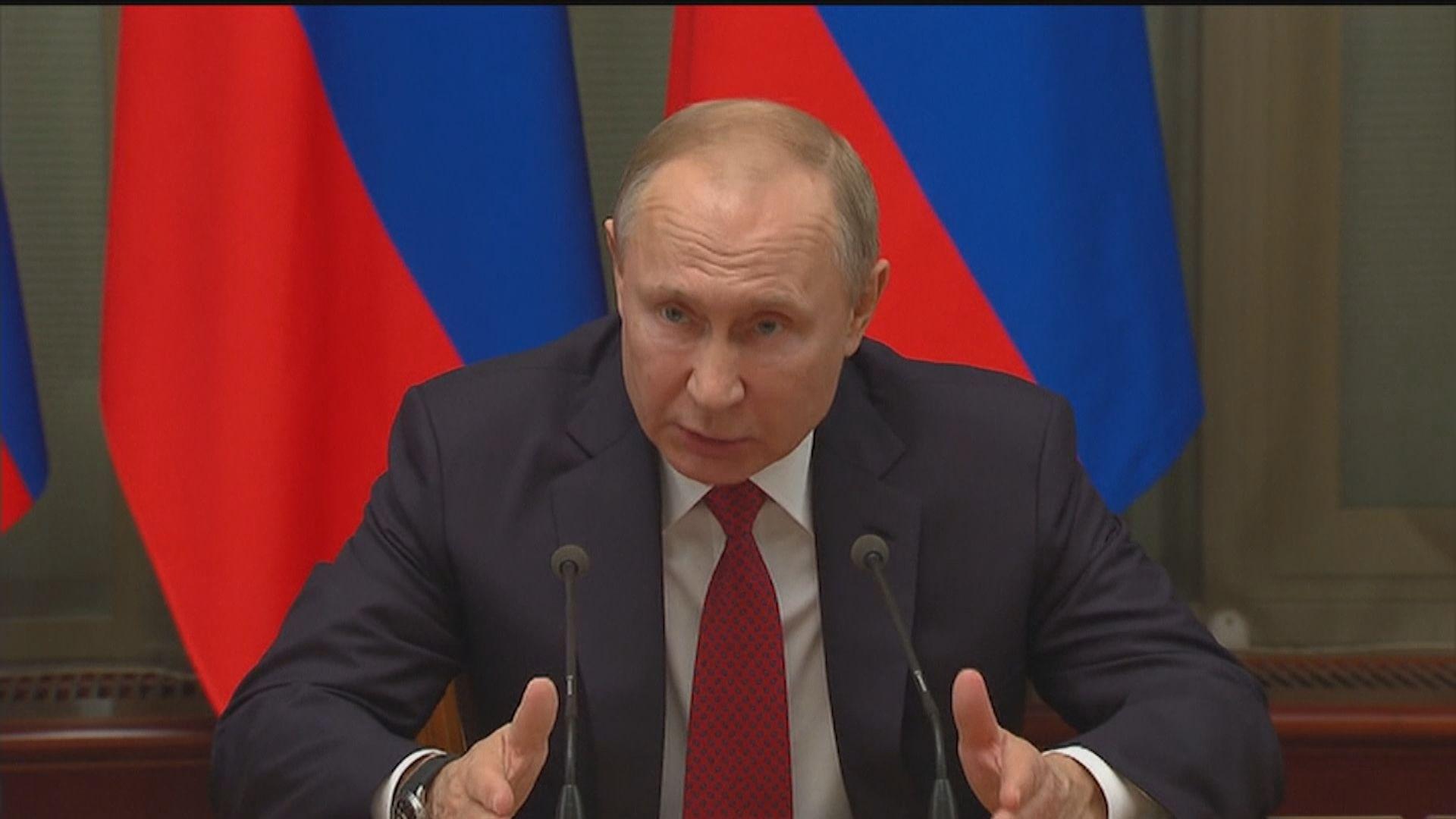 俄國會通過修憲案 普京有望繼續掌權
