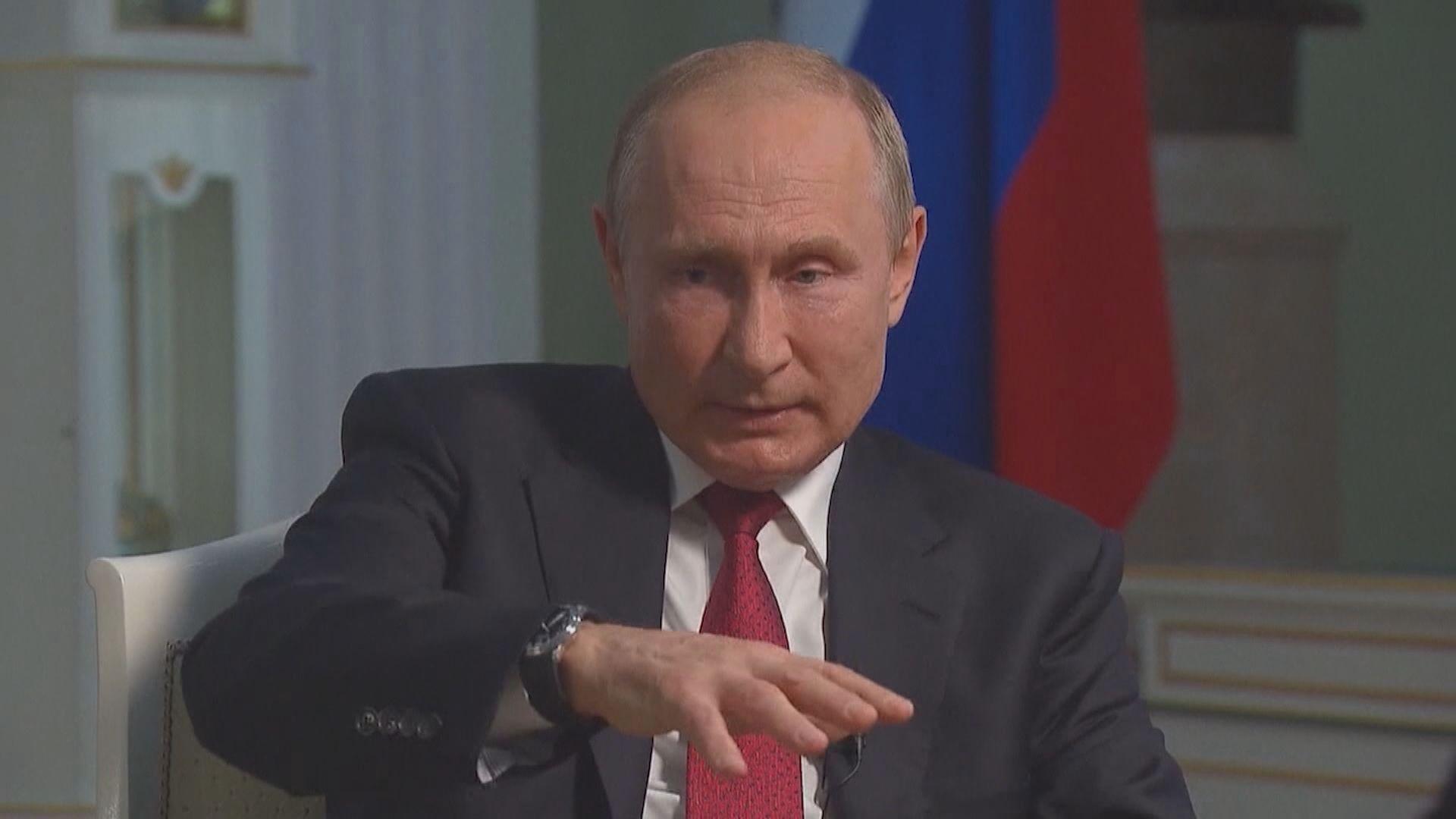 普京指俄將有反制超高音速武器 美示威潮反映深層危機