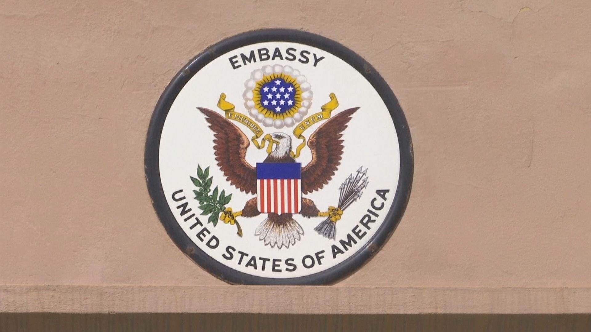 俄羅斯驅逐十名美國駐俄外交人員出境
